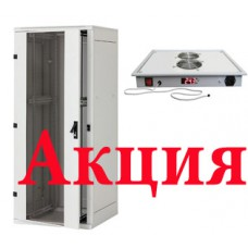 Напольный шкаф 27U (1300х600х900)
